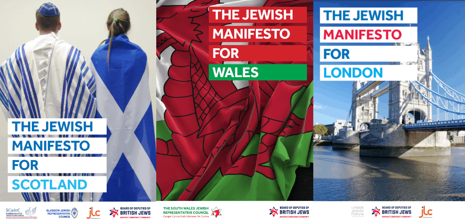 Manifestos-website-header